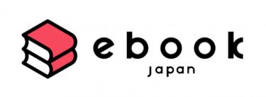 ebookjapanの改悪はもう古い!?違法性や実際に使用したお得なポイントを紹介